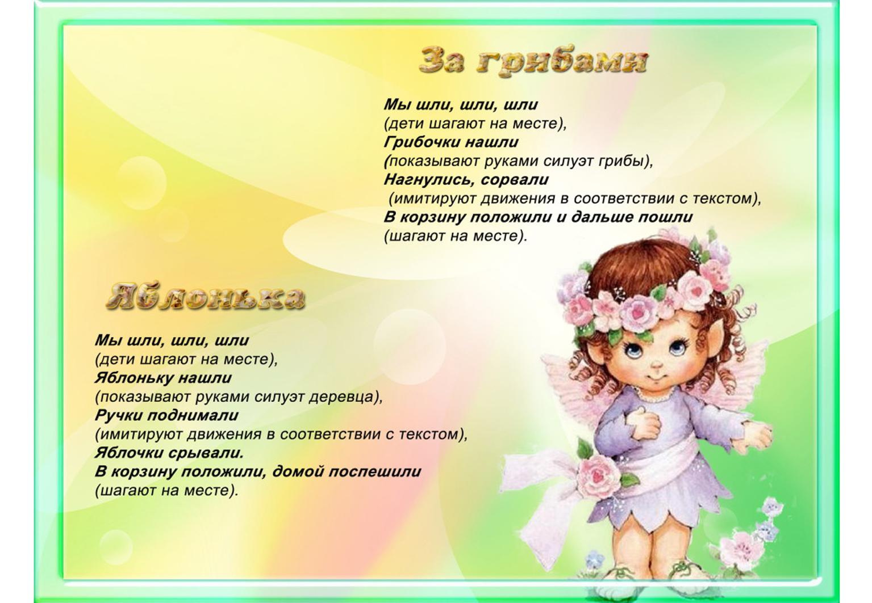 Фото детей и стихи к ним
